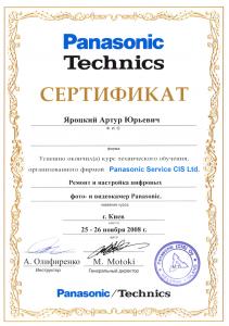 certificate-panasonic